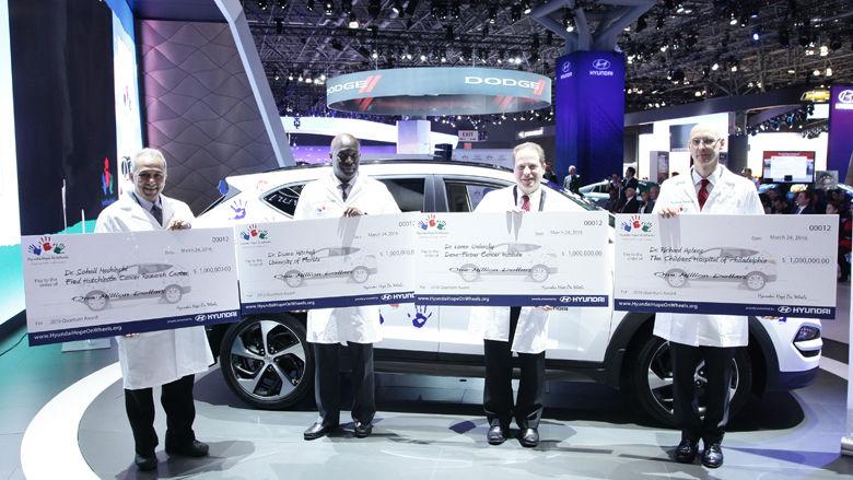 Quantum Grant Winners