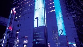 City Lights up CHOP Blue for the Season of Light
