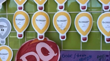 Dairy Queen Balloons