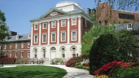 Pennsylvania Hospital